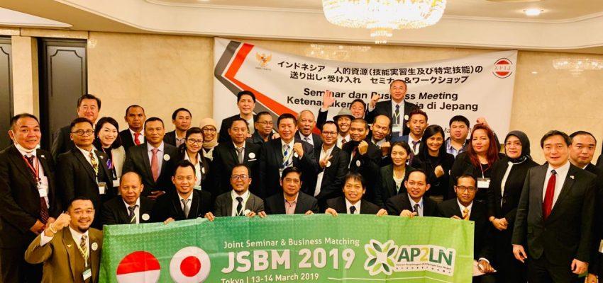 JSBM 2019