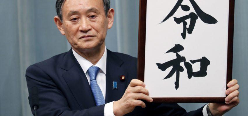 """Reiwa"", Era Baru Kekaisaran Jepang"