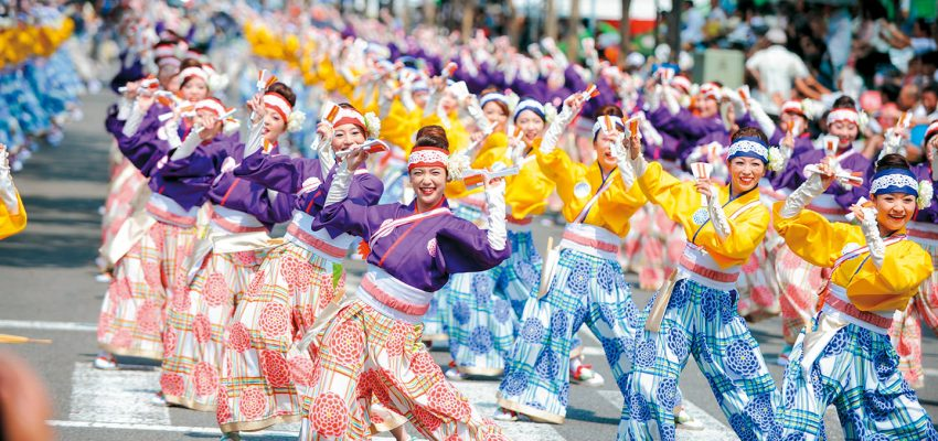 Yosakoi Matsuri よさこい祭り